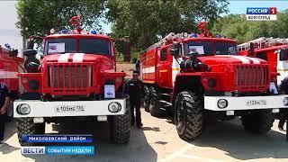 Как Волгоградская область готовилась к пожароопасному периоду