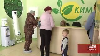 Рядовая операция в частной клинике Саранска лишила родителей единственного сына