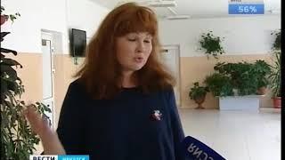 Готовность школ Иркутска к учебному году теперь могут контролировать мамы учеников