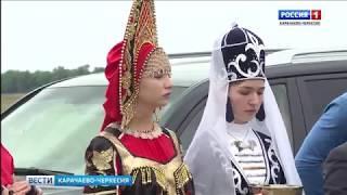 Вести Карачаево-Черкесия 09.08.2018