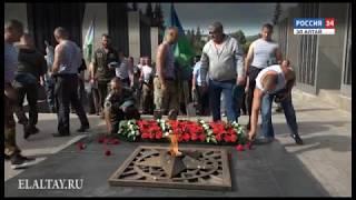 День ВДВ отметили в Горно-Алтайске