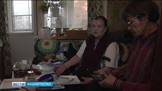 Уфимские пенсионеры заплатили стали жертвой мошенников