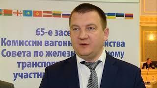 27 03 2018 В Удмуртии стартовал Совет СНГ по железнодорожному транспорту