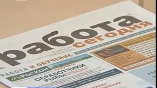 С 1 октября работодатели должны предоставлять информацию о сотрудниках предпенсионного возраста