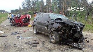 ☭★Подборка Аварий и ДТП/от 18.06.2018/Russia Car Crash Compilation/#636/June2018/#дтп#авария