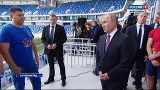 Владимир Путин прокомментировал изменения в пенсионном законодательстве
