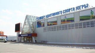 В Сургуте стартовал Чемпионат по лёгкой атлетике среди спортсменов-инвалидов