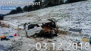 Подборка аварий и дорожных происшествий за 03.12.2018 (ДТП, Аварии, ЧП, Traffic Accident)