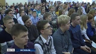 В Вологде стартовал заключительный этап олимпиады по математике на приз Губернатора