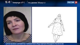 Новосибирский мультфильм получил приз международного конкурса в Испании