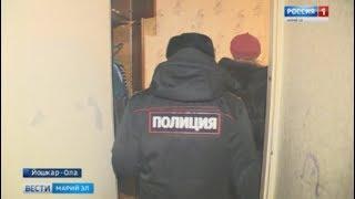 В Йошкар-Оле проверили семьи, в которых родители состоят на учёте в УФСИН