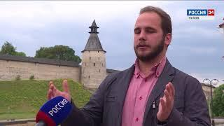 Вести-24. Команда 2018. 13.06.2018