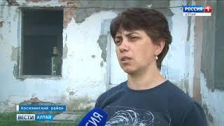 Жители Косихинского района восстанавливают школу после пожара