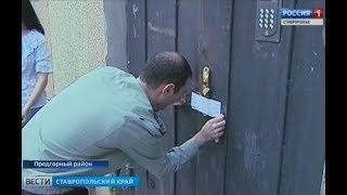 Семь общежитий для нелегалов закрыли на Ставрополье