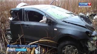 В Приморском районе накануне в ДТП погиб один человек