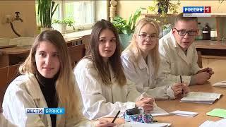 """""""Вести. Брянск"""" (эфир 18.07.2018 в 20:45)"""