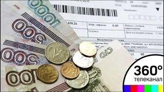 Ситуацию с долгами по энергоресурсам обсудили в Подмосковье