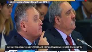 Алиханов отчитался перед Путиным о подготовке к ЧМ-2018