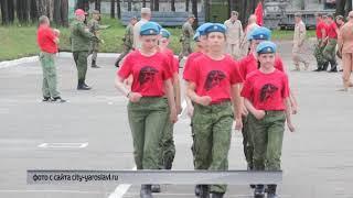 Ярославские юнармейцы стали участниками военно-патриотического лагеря «Гвардеец»