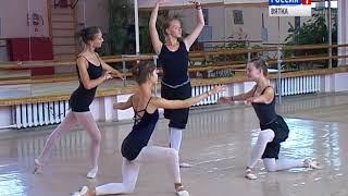 Кировские балерины выступят на сцене Большого театра(ГТРК Вятка)