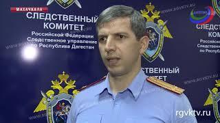 В Дагестане задержана руководитель бюро медико-социальной экспертизы Каспийска