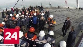 Путину показали самый длинный мост в Европе - Россия 24