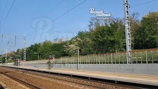 Весёлый мужчина на остановке электрички 1337 км 16.5.2018 Ростов-на-Дону Главный