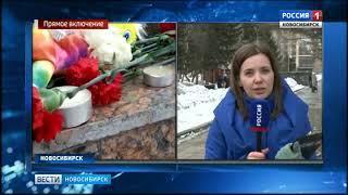 Новосибирцы организовали траурный сбор в Нарымском сквере в память о погибших в кемеровском пожаре