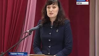 В Кирово-Чепецке технопарк «Кванториум» примет 400 учащихся(ГТРК Вятка)