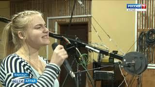 В Барнауле начались продажи билетов на концерты телепроекта «Поверь в себя»