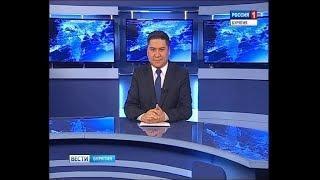 Вести Бурятия. 12-40 Эфир от 03.09.2018