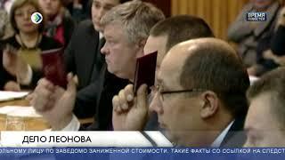 Ущерб почти в  15 с половиной миллионов рублей