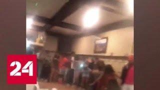 Обрушение пола на вечеринке в США, где пострадали 30 человек, попало на видео - Россия 24