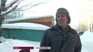 Декабрь в Томске начнётся с тридцатиградусных морозов