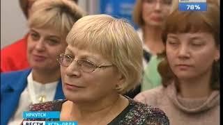 Школы Усть Орды представили свои идеи на Байкальском салоне образования