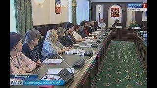 Курортный сбор может принести Пятигорску почти 40 миллионов рублей