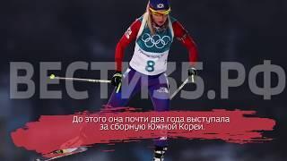 Биатлонистка Екатерина Аввакумова хочет вернуться в Россию