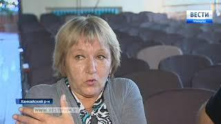 Два сельских клуба в Приморье нуждаются в большом ремонте