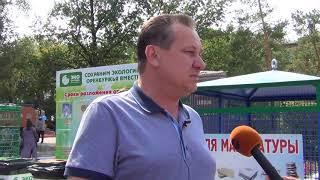 Экоакция в Оренбурге 1 сентября 2018 года