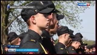 Астраханские суворовцы завоевали 1 место на военно-спортивном сборе в Белгороде