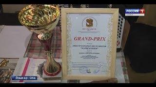 Оркестр «Марий кундем» стал обладателем Гран-при международного конкурса-фестиваля