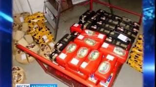 Таможенники задержали 360 килограммов сыра из Польши