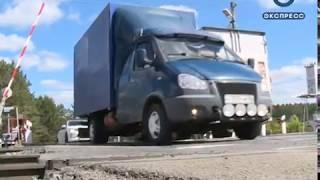 В Пензе снизилась аварийность на железнодорожных переездах