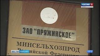 В результате вмешательства прокуратуры, сотрудникам  частично погасили долги по зарплате