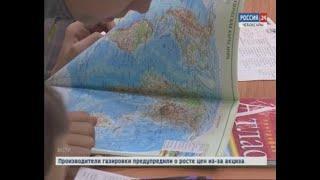 В Чувашии написали Всероссийский географический диктант