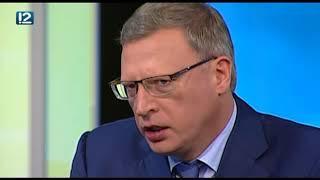 Омск: Час новостей от 19 июля 2018 года (14:00). Новости