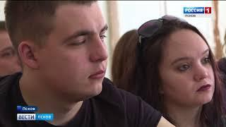 Вести-Псков 25.06.2018 14-40
