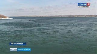 Новосибирская ГЭС увеличивает сбросы