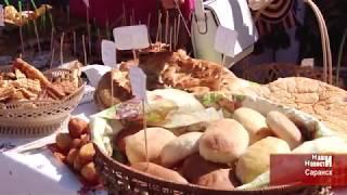Попробуй Мордовию на вкус – гастрономический фестиваль в Саранске