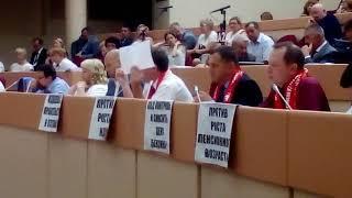 Региональный парламентарий устроил скандал в облдуме